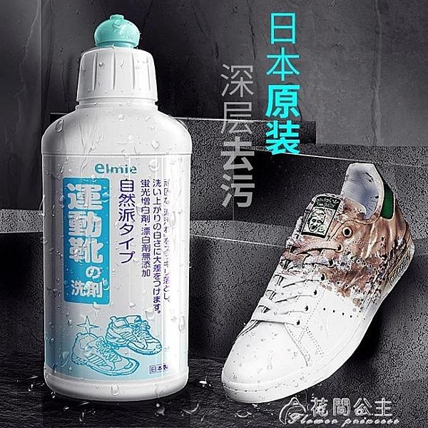 小白鞋洗鞋擦鞋清洗神器白鞋運動鞋球鞋去污專用刷鞋免洗清潔劑