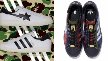 BAPE x adidas 聯名潮鞋美醜引發爭議?!原來「這兩點」關鍵才是鞋迷們真正在意的!