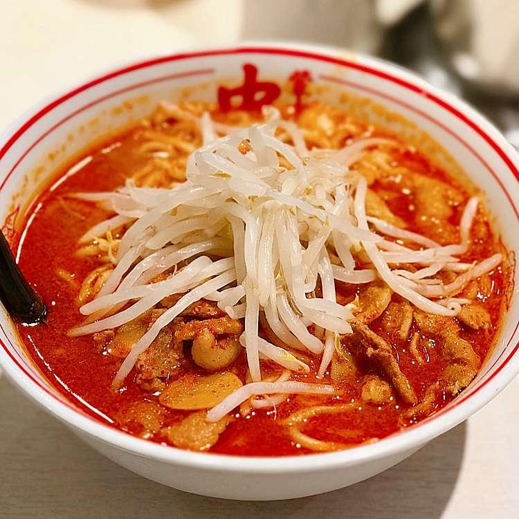 新宿区周辺で多くのユーザーに人気が高い担々麺蒙古タンメン中本 新宿店の北極ラーメンの写真