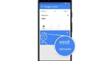 最高提升 20%,Google 進一步強化 59 種語言的離線翻譯精準度