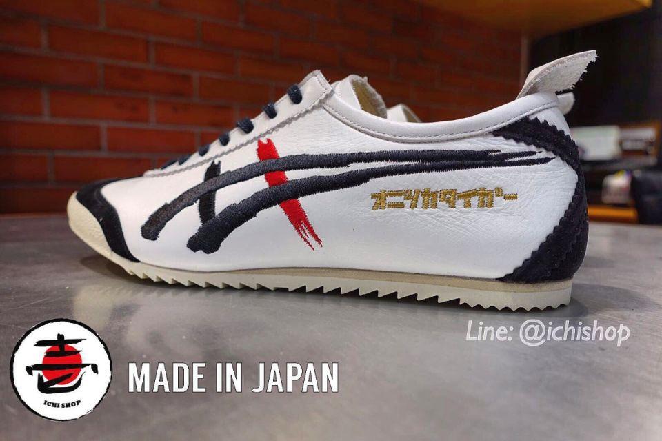 super popular 44471 cf346 ichi shop   LINE Official Account