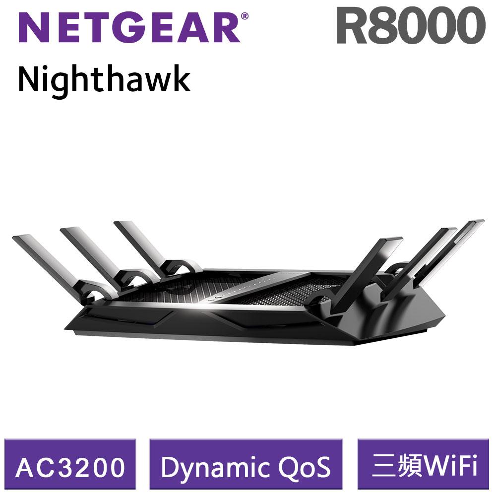 ★三頻AC3200 WiFi-無線極速高達3.2Gbps ★1GHz雙核心,次世代Wave 2 WiFi ★3x3 六支高性能外置天線 ★Dynamic QoS動態頻寬管理★Smart Connect