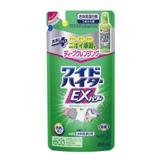 ワイドハイター EXパワー 480ml つめ替