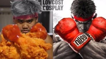萬聖節沒靈感?泰國知名「低成本COS王」變妝系列特蒐 變身「水行俠」只要黑膠帶和叉子!