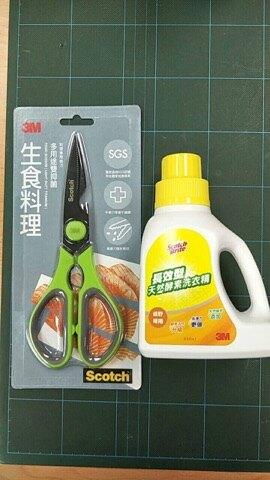 3M KS-P100 Scotch 蔬果專用 萬用型料理剪刀 不鏽鋼金屬表面(買1支送酵素洗衣精500cc x1)