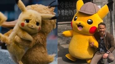 5 月初要上映啦!《名偵探皮卡丘》新畫面推坑 可達鴨一把抱起 Pikachu 萌爆!