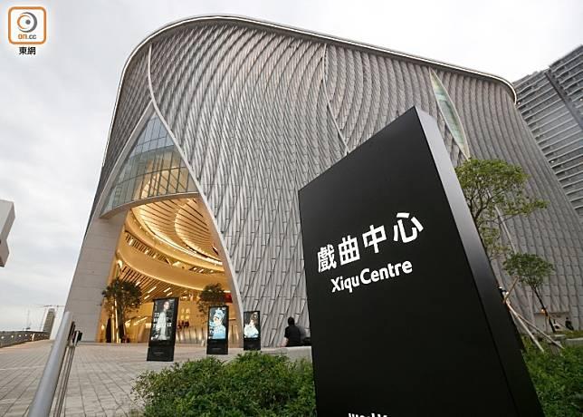 西九管理局預測未來3年的折舊前營運赤字達39億港元。