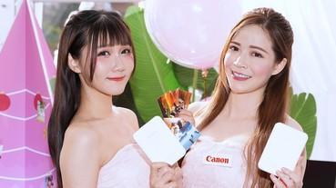 一手掌握列印與拼接照片樂趣,Canon PV-123 粉色相片印表機在台上市