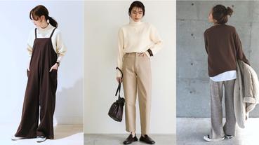 這樣挑毛衣不顯胖!向日本女生偷師毛衣顯瘦搭配小技巧