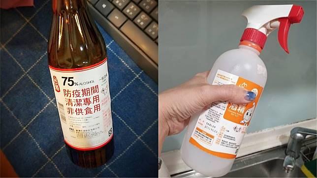 ▲防疫酒精。(圖/翻攝爆廢公社/ NOWnews 資料照)