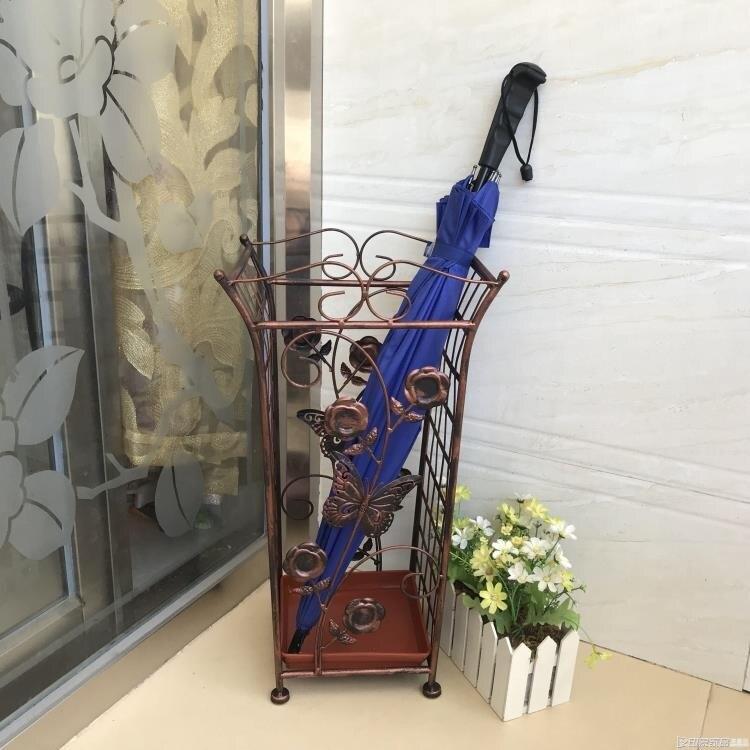 雨傘架 欣尚美歐式復古鐵藝家用雨傘架大堂酒店雨傘桶創意垃圾桶收納架