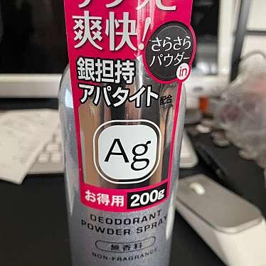 マツモトキヨシ 薬院店のundefinedに実際訪問訪問したユーザーunknownさんが新しく投稿した新着口コミの写真