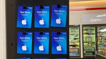 App Store 點數卡台灣上架!如何購買綁定一次看