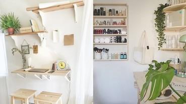 香港蝸居最實用居家技巧!風格設計師分享 3 招小空間收納術