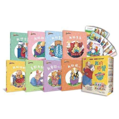 十年經典 金獎肯定★50 萬冊的口碑。情緒教育最佳幼兒讀物,8書組合全新上市!。台灣第一套有系統、有理論基礎的情緒教養圖畫書。全彩八大主題注音標示,中英對照,套書隨附遊戲卡+1CD,提升孩子EQ大能力