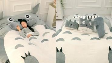 童年回憶! 龍貓造型大床太可愛 日本網友:買來每天肯定都能夠熟睡!