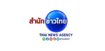 สำนักข่าวไทย Online