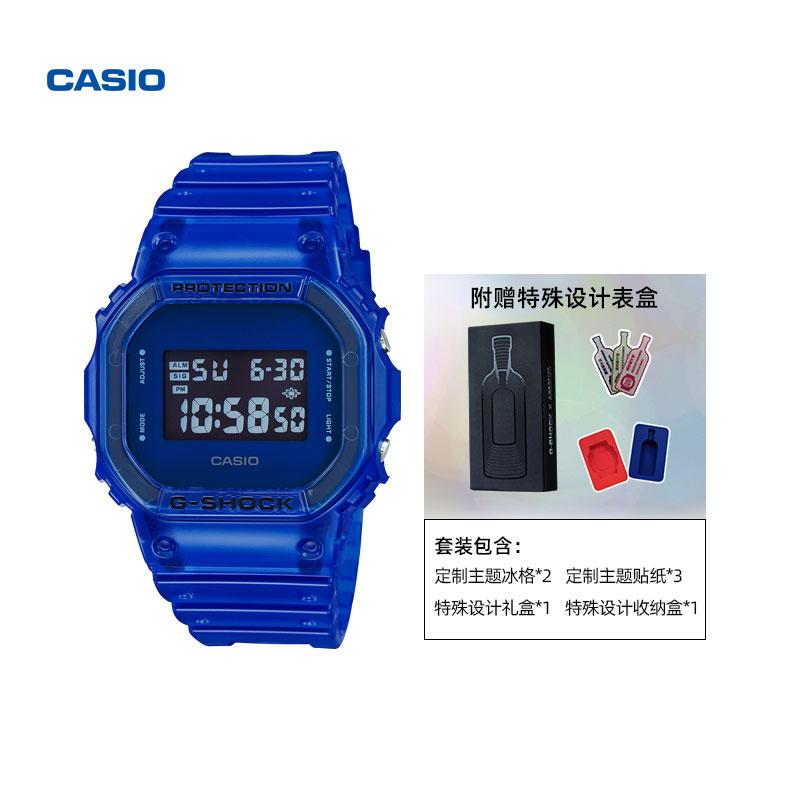 casio旗艦店G-SHOCK X ABSOLUT伏特加聯名款卡西歐運動男士手表
