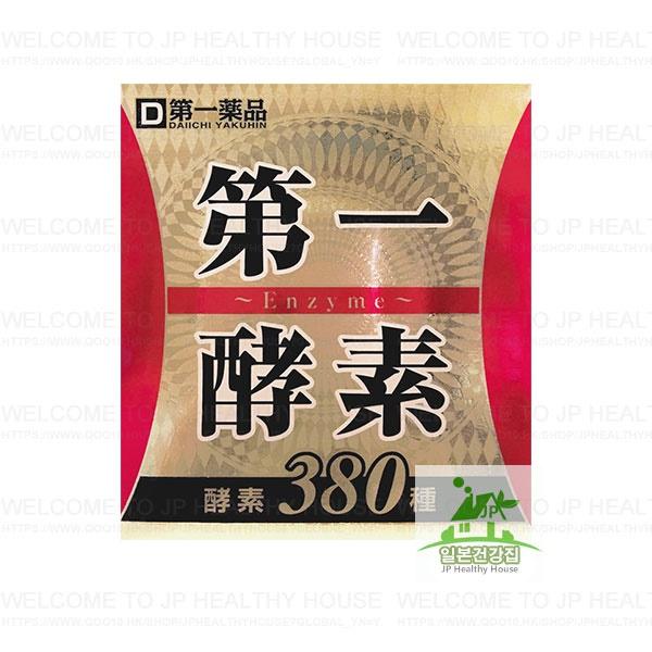 第一製藥 第一酵素 380種 Enzyme 200g/日本代購/100%正品/日本EMS直配送