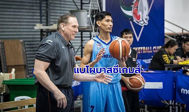 'แลมบ์' ลูกครึ่งไทย-อเมริกันติดโผบาสเกตบอลซีเกมส์