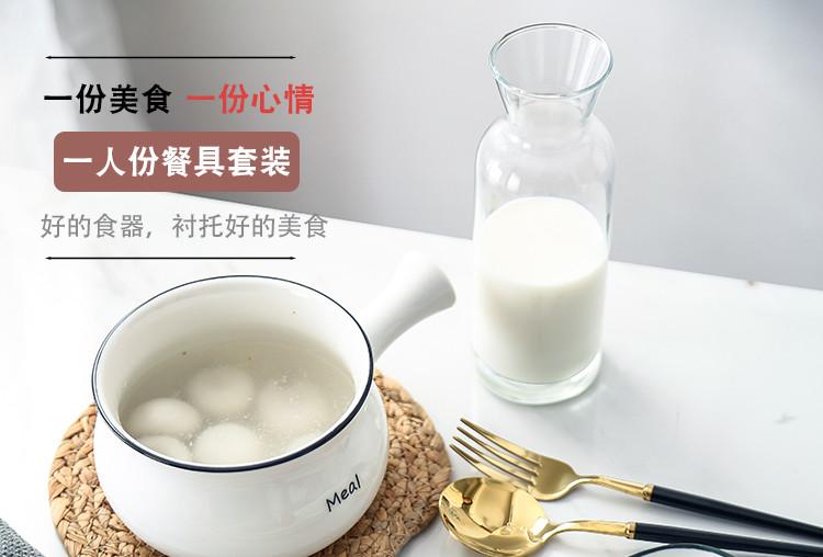 早餐碗盤一人食餐具套裝手繪創意碗碟家用日式雙人點心碗西餐盤 快速出貨