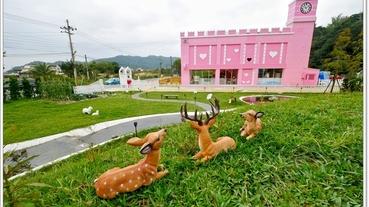 礁溪景點 兔子迷宮礁溪浴場 宜蘭哈比村~超好拍景觀餐廳,彩虹蛋糕下午茶