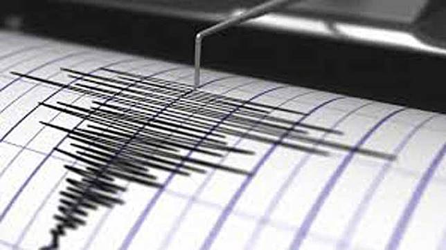 Earthquake illustration. geo.tv