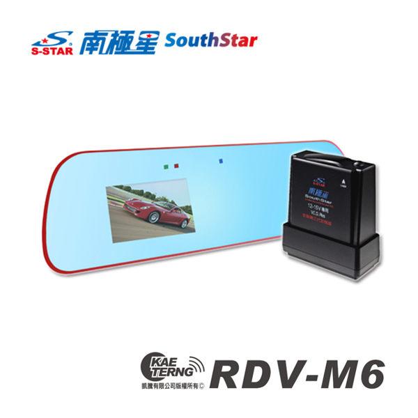 ‧BSMI 經濟部標準檢驗局檢驗,字號 R35977 n‧WDR 寬動態影像技術