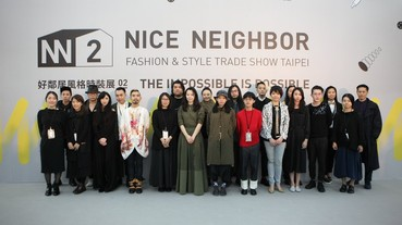 NICE NEIGHBOR FASHION & STYLE TRADE SHOW TAIPEI 第2屆 THE IMPOSSIBLE IS POSSIBLE. 好鄰居風格時裝展