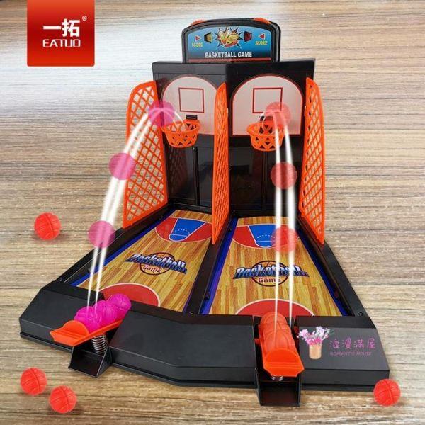雙人桌面手指投籃機減壓宿舍桌上游戲籃球框寢室家用益智玩具一拓