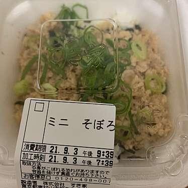 すき家 久米川駅前店のundefinedに実際訪問訪問したユーザーunknownさんが新しく投稿した新着口コミの写真