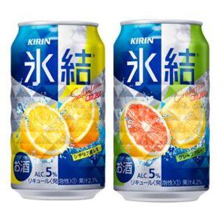 キリン 氷結 レモン/グレープフルーツ