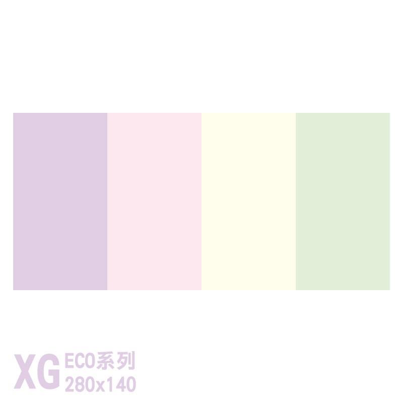 韓國ALZIPMAT ECO系列遊戲墊-糖心色 XG(280x140)【麗兒采家】