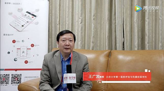 Chinese expert who came down with Wuhan coronavirus after saying it was controllable thinks he was infected through his eyes