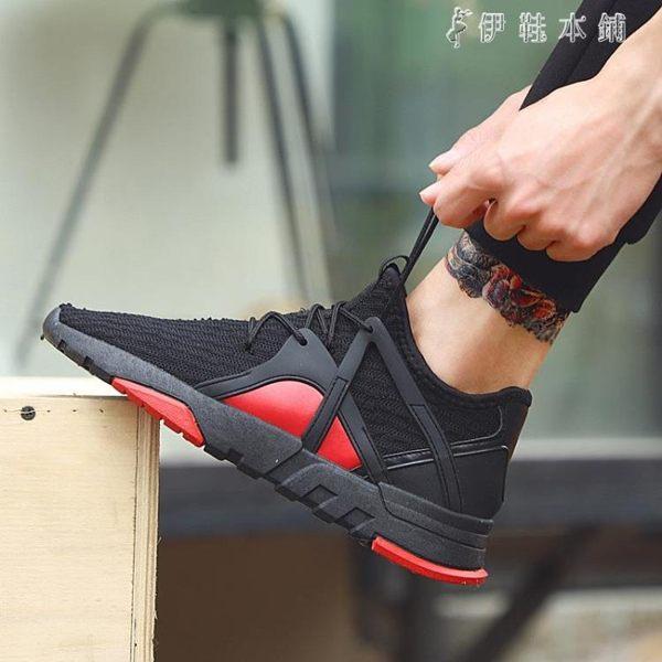 男鞋網面休閒鞋男士輕便透氣運動鞋低幫學生男跑步鞋