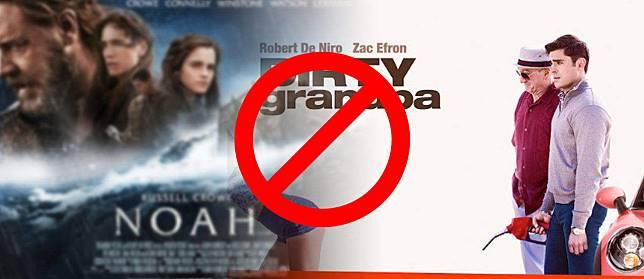 7 Film Hollywood yang Dilarang Tayang di Indonesia   Banyak Adegan Jorok?