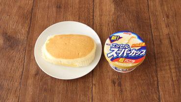 推特爆紅食譜 蒸蛋糕x香草冰淇淋的罪惡美味
