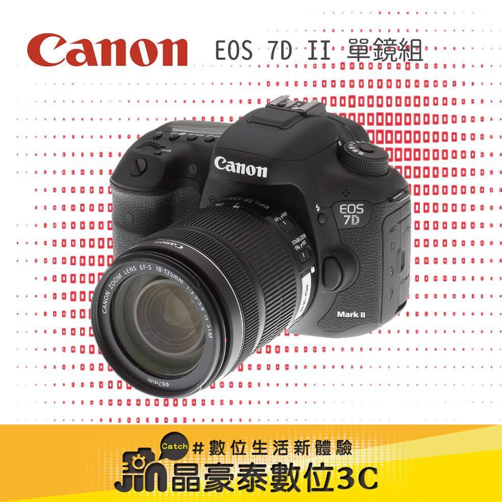 """Canon EOS 7D Mark II 單機身 平輸 EOS 7D Mark II 配備全新65點全十字型自動對焦系統*、每秒10張連拍、 雙""""DIGIC 6""""數位影像處理器及多項源自EOS-1D"""
