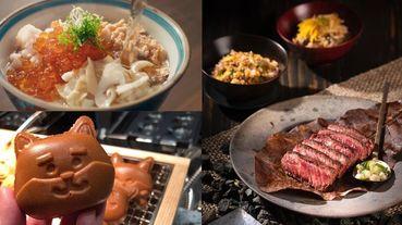 這超高CP值吃到飽很可以!《旭集 和食集錦》進駐遠百信義!推出9大美食餐檯~日本和牛握壽司、柴犬人形燒任妳吃!