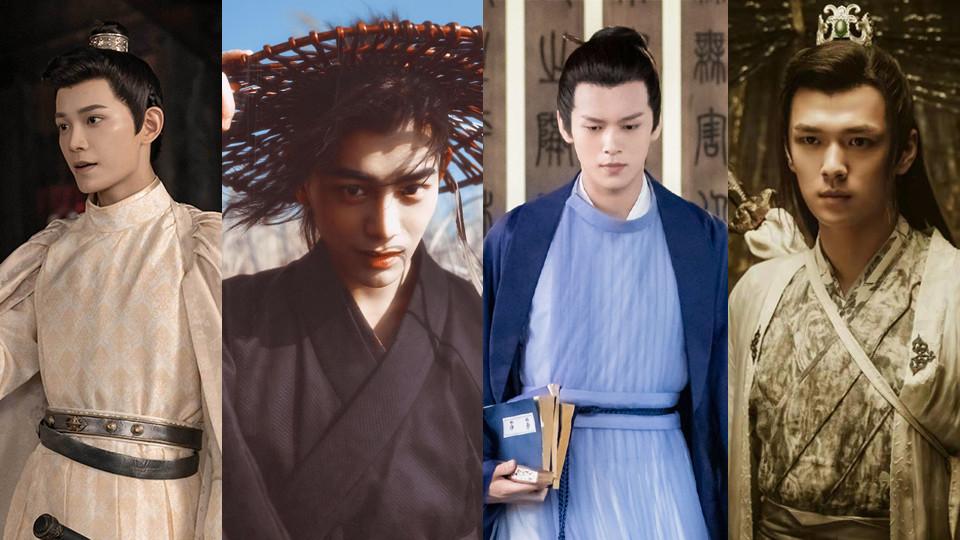 《傳聞中的陳芊芊》演員其它古裝劇