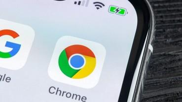 反壟斷報告指出,Google利用搜尋優勢加上Chrome瀏覽器助攻、組合拳打競爭者
