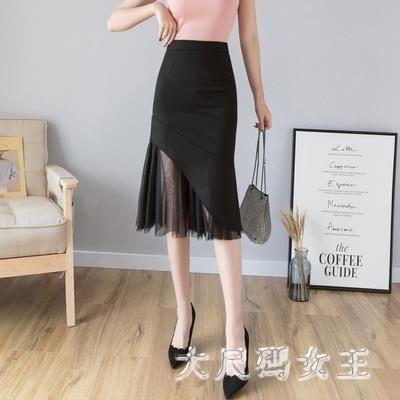 2019高腰一步裙新款顯瘦黑色長裙包臀裙中長款魚尾裙半身裙女秋季