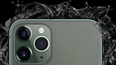 iPhone 11 防水性能測試 超越一般 IP68 標準