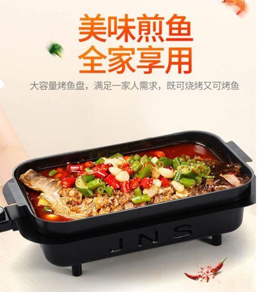電烤爐-美國台灣專用110V多功能燒烤爐無煙不粘燒烤盤電烤爐肉串電燒烤架 完美情人館YXS