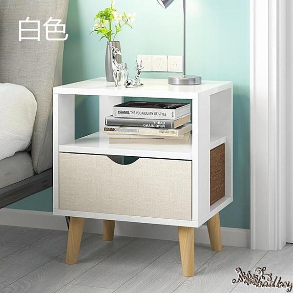 北歐床頭櫃 簡約現代收納小櫃子茶幾 簡易臥室床邊儲物櫃經濟型