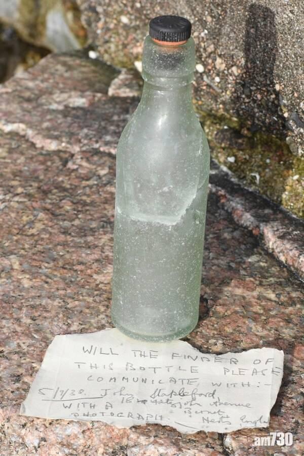 英漢發現82年前瓶中信 漂流近400公里