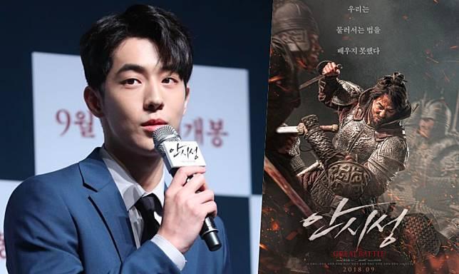 nam-joo-hyuk-the-great-battle