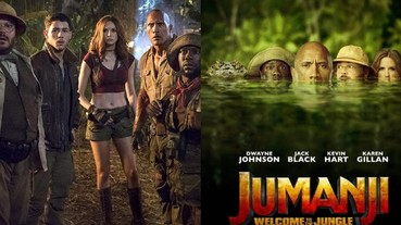 遊戲機被砸了還能拍!尼克強納斯宣布回歸《野蠻遊戲:瘋狂叢林》續集 與巨石強森繼續耍寶!