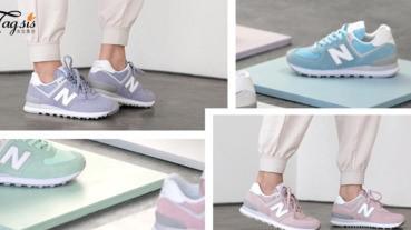 少女的「粉色馬卡龍天堂」!New Balance新單品一定讓你瘋狂迷上,有沒有燒到SIS的少女心呢〜