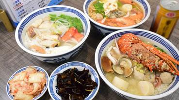 【台中北區美食】味尚鮮海鮮粥_鮮甜美味湯頭、龍蝦、干貝、鮮蝦_海鮮愛好者必吃。
